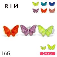 ボディピアス専門店凛RIN | RINA0001406