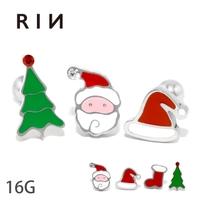 ボディピアス専門店凛RIN | RINA0001463