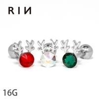 ボディピアス専門店凛RIN | RINA0001464