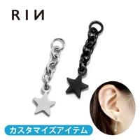 ボディピアス専門店凛RIN | RINA0001412