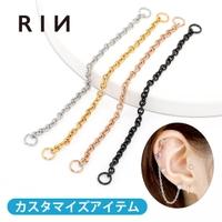 ボディピアス専門店凛RIN | RINA0001407