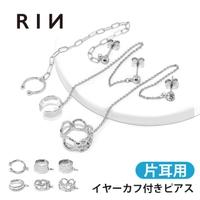 ボディピアス専門店凛RIN | RINA0001442
