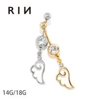 ボディピアス専門店凛RIN | RINA0001455