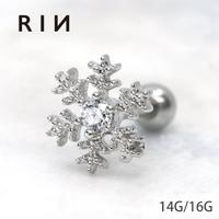 ボディピアス専門店凛RIN | RINA0000993