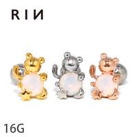 ボディピアス専門店凛RIN | RINA0001423