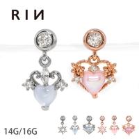 ボディピアス専門店凛RIN | RINA0001410