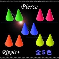 Ripple+ (リップルプラス )のアクセサリー/ピアス