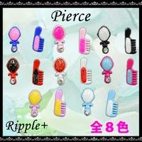 Ripple+  | RPLW0000019