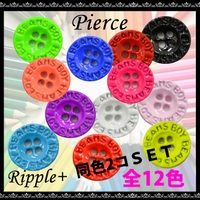 Ripple+  | RPLW0000021