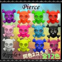 Ripple+  | RPLW0000018