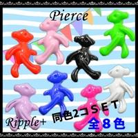 Ripple+  | RPLW0000028