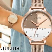 JULIUS  | RRYA0000083