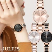 JULIUS  | RRYA0000122