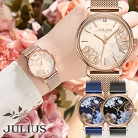 JULIUS    腕時計 レディース 防水 レディース腕時計 おしゃれ 人気 ファッション ブレスレット 20代 30代 40代 3D レリーフ 花柄時計