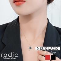 Rodic(ロディック)のアクセサリー/ネックレス