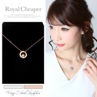 Royal Cheaper(ロイヤルチーパー)のアクセサリー/ネックレス