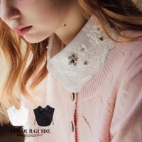 Ruby's Collection (ルビーコレクション)のヘアアクセサリー/ヘアクリップ・バレッタ
