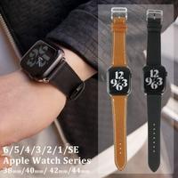 SBG(エスビージー)のアクセサリー/腕時計