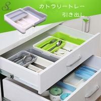 seiheishop(セイヘイショップ)の食器・キッチン用品/箸・カトラリー