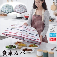 seiheishop(セイヘイショップ)の食器・キッチン用品/その他食器・キッチン用品
