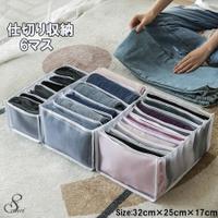 seiheishop(セイヘイショップ)の寝具・インテリア雑貨/収納雑貨