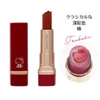 SHOBIDO(ショウビドウ)のメイクアップ/口紅・リップグロス・リップティント