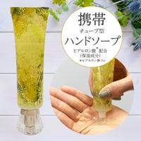 SHOBIDO(ショウビドウ)のボディケア・ヘアケア・香水/ハンドソープ・せっけん