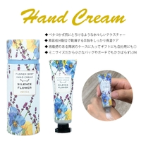 SHOBIDO(ショウビドウ)のボディケア・ヘアケア・香水/ハンドクリーム