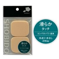 SHOBIDO(ショウビドウ)のメイクアップ/ファンデーション