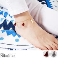 ShopNikoNiko | MG000004438