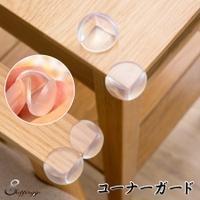shoppinggo(ショッピングゴー)の寝具・インテリア雑貨/インテリア小物・置物