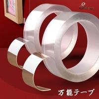 shoppinggo(ショッピングゴー)の文房具/シール・ステッカー・テープ