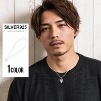 SILVER BULLET(シルバーバレット)のアクセサリー/ネックレス