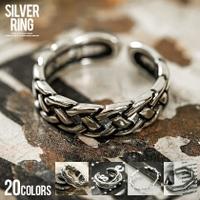SILVER BULLET | SILM0011136