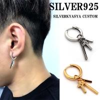 SILVERKYASYA【men】 | SKAA0003057