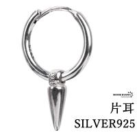 SILVERKYASYA【men】(シルバーキャシャ)のアクセサリー/ピアス