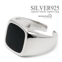 SILVERKYASYA【men】(シルバーキャシャ)のアクセサリー/リング・指輪