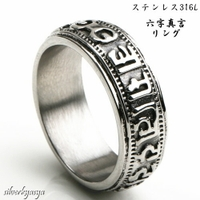SILVERKYASYA【men】 | SKAA0002156
