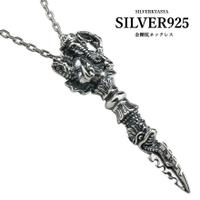 SILVERKYASYA【men】(シルバーキャシャ)のアクセサリー/ネックレス