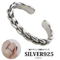SILVERKYASYA【women】(シルバーキャシャ)のアクセサリー/リング・指輪