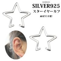 SILVERKYASYA【women】(シルバーキャシャ)のアクセサリー/イヤリング
