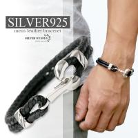 SILVERKYASYA【men】(シルバーキャシャ)のアクセサリー/ブレスレット・バングル