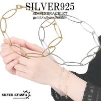 SILVERKYASYA【women】(シルバーキャシャ)のアクセサリー/ブレスレット・バングル