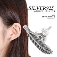 SILVERKYASYA【women】(シルバーキャシャ)のアクセサリー/ピアス