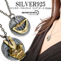 SILVERKYASYA【women】(シルバーキャシャ)のアクセサリー/ネックレス