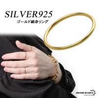 SILVERKYASYA【women】 | SKAA0001102