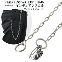 SILVERKYASYA【men】(シルバーキャシャ)の財布/ウォレットチェーン