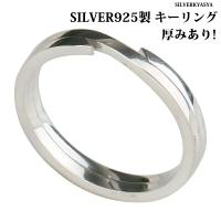 SILVERKYASYA【men】(シルバーキャシャ)の小物/キーケース・キーホルダー