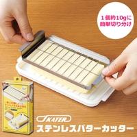 シメファブリック (シメファブリック)の食器・キッチン用品/箸・カトラリー