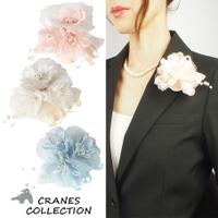 CRANES COLLECTION(クレインズ コレクション)のアクセサリー/ブローチ・コサージュ